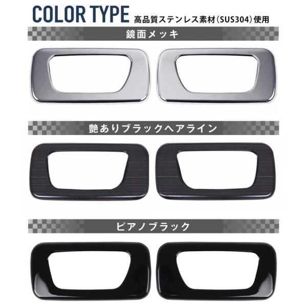 ホンダ N-VAN G/L 内側ドアノブパネル 選べる3色|thepriz|15