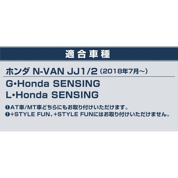 ホンダ N-VAN G/L 内側ドアノブパネル 選べる3色|thepriz|17