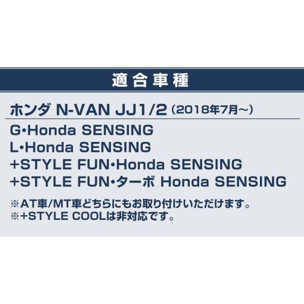 ホンダ N-VAN リアライセンスガーニッシュ 鏡面仕上げ|thepriz|09