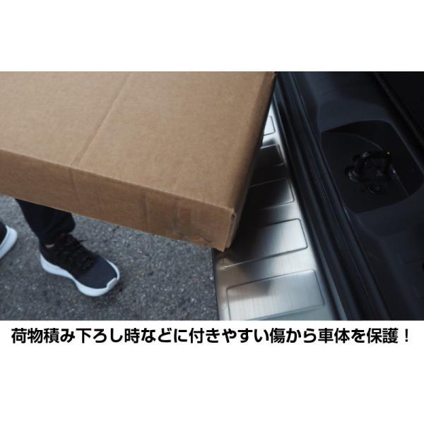新型 デリカ D5 D:5 リアバンパーステップガード 1P 車体保護ゴム付き 選べる2色 スタンダードグレード専用 予約 /10月10日頃入荷予定|thepriz|13