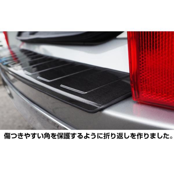 新型 デリカ D5 D:5 リアバンパーステップガード 1P 車体保護ゴム付き 選べる2色 スタンダードグレード専用 予約 /10月10日頃入荷予定|thepriz|14