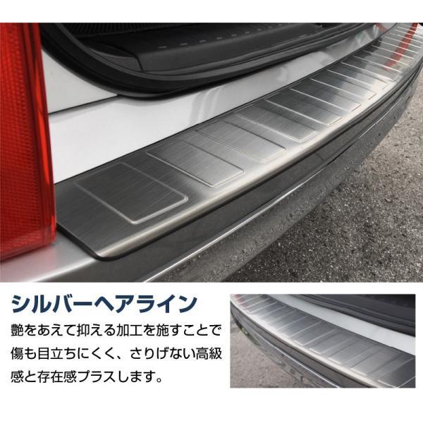 新型 デリカ D5 D:5 リアバンパーステップガード 1P 車体保護ゴム付き 選べる2色 スタンダードグレード専用 予約 /10月10日頃入荷予定|thepriz|04