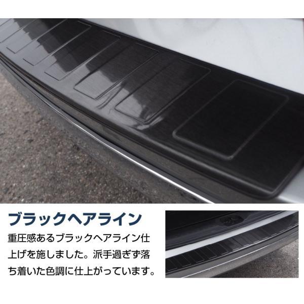 新型 デリカ D5 D:5 リアバンパーステップガード 1P 車体保護ゴム付き 選べる2色 スタンダードグレード専用 予約 /10月10日頃入荷予定|thepriz|08