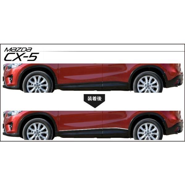 CX5 CX-5 マツダ サイドドア ガーニッシュ & ドアハンドル カバー ガーニッシュ 外装2点セット/セット割 カスタム パーツ ドレスアップ 予約/2月中旬入荷予定|thepriz|04