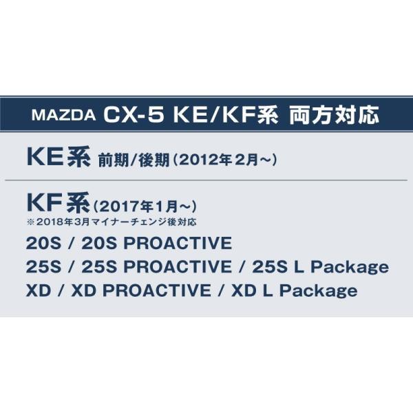 CX5 CX-5 マツダ ドアハンドル カバー ガーニッシュ メッキ 専用設計 アクセサリー 外装 カスタム パーツ 外装品 ドレスアップ|thepriz|02