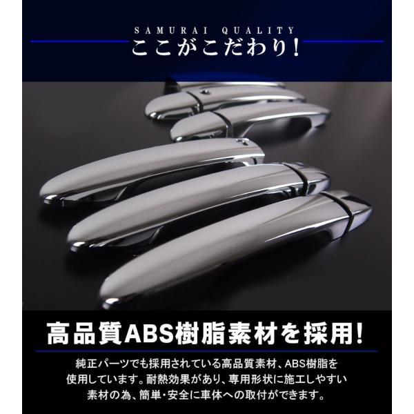 CX5 CX-5 マツダ ドアハンドル カバー ガーニッシュ メッキ 専用設計 アクセサリー 外装 カスタム パーツ 外装品 ドレスアップ|thepriz|03