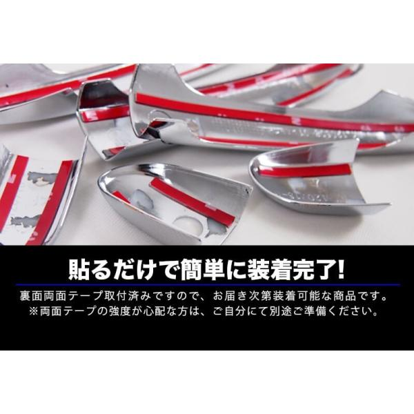 CX5 CX-5 マツダ ドアハンドル カバー ガーニッシュ メッキ 専用設計 アクセサリー 外装 カスタム パーツ 外装品 ドレスアップ|thepriz|04