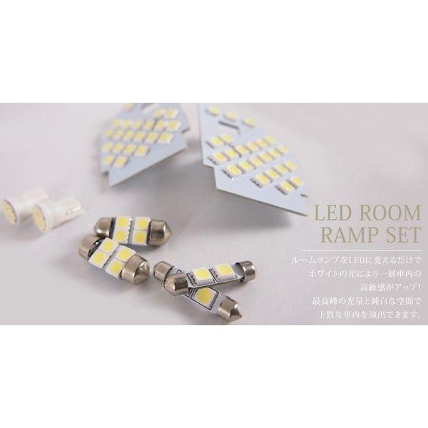 デミオ DJ LED ルームランプ 高輝度 3chip 194発 ホワイト マツダ DEMIO アクセサリー カスタム パーツ 内装|thepriz|02