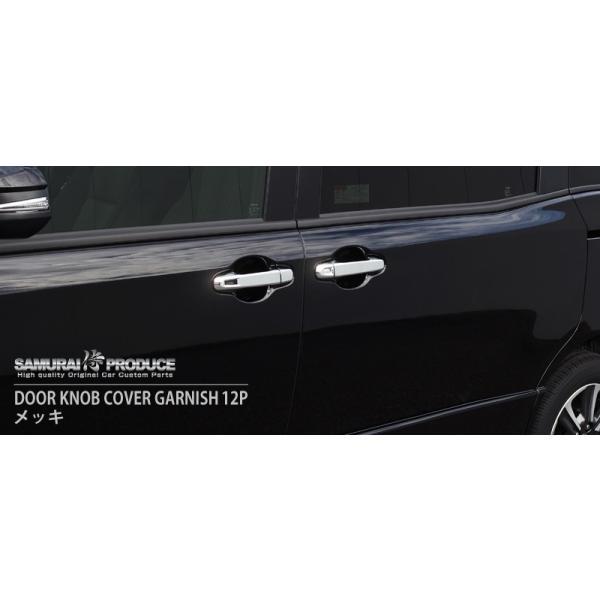 新型 ノア ヴォクシー 80系 前期/後期 MC後 ドアノブ ハンドル カバー ガーニッシュ メッキ パーツ カスタム トヨタ NOAH VOXY アクセサリー マイナーチェンジ|thepriz|02