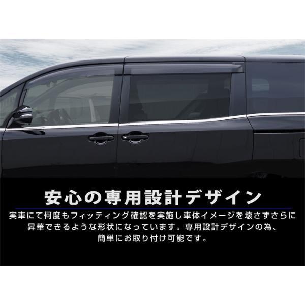 新型 ノア ヴォクシー 80系 前期/後期 MC後 ウェザーストリップモール 鏡面 メッキ パーツ カスタム ガーニッシュ トヨタ NOAH VOXY|thepriz|06