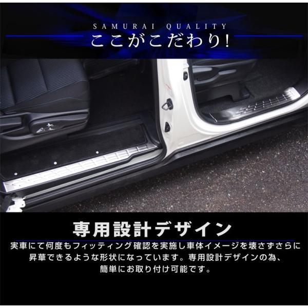 新型 エスクァイア 前期/後期 MC後 インナー スカッフプレート パーツ カスタム トヨタ アクセサリー ドレスアップ マイナーチェンジ|thepriz|02