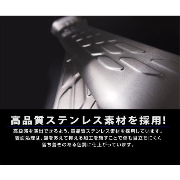 新型 エスクァイア 前期/後期 MC後 インナー スカッフプレート パーツ カスタム トヨタ アクセサリー ドレスアップ マイナーチェンジ|thepriz|03