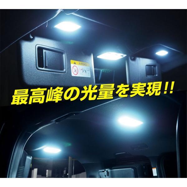 ノア ヴォクシー 80系 LED ルームランプ 7点 176発 高輝度 FLUX ホワイト トヨタ NOAH VOXY カスタム パーツ ドレスアップ 室内ライト 予約/2月下旬入荷予定|thepriz|05