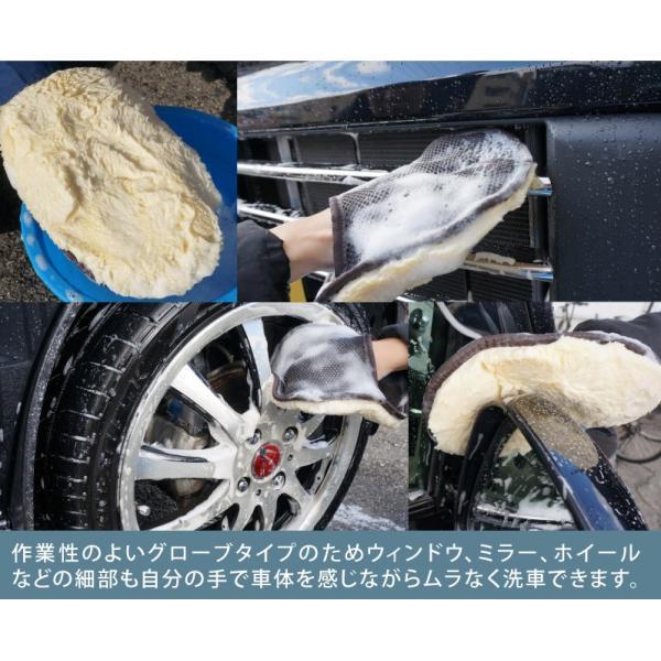ムートン ウォッシュ グローブ 羊毛100% 手袋タイプ 洗車 用品 アクセサリー カー用品 便利/定形外郵便|thepriz|06