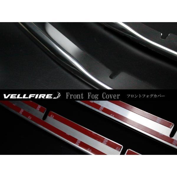 ヴェルファイア 20系 フロント バンパー グリル ガーニッシュ メッキグリルカバー トヨタ VELLFIRE 後期 カスタム パーツ アクセサリー ドレスアップ|thepriz|02