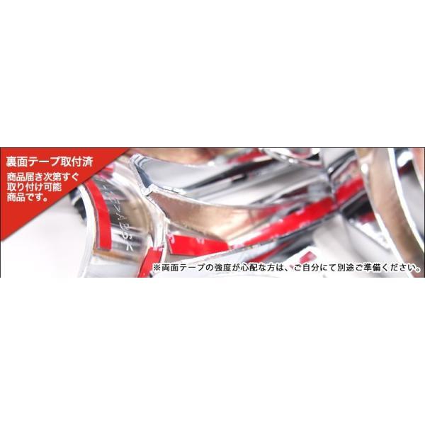 ヴォクシー 80系 フロント フォグカバー ガーニッシュ メッキ トヨタ VOXY ZSシリーズ ZRR80W ZRR85W パーツ カスタム|thepriz|06