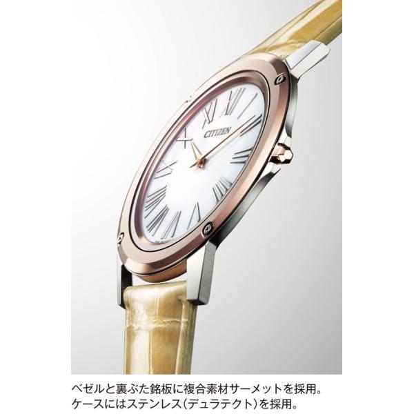 無金利ローン可 シチズン CITIZEN エコ・ドライブ ワン Eco-Drive One EG9000-01A エコドライブ 極薄ケース 光発電 革バンドレディース 腕時計