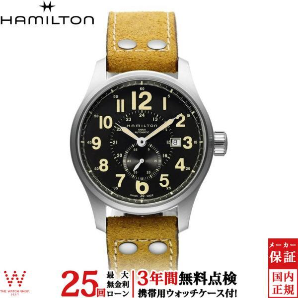 無金利ローン可 ハミルトン Hamilton カーキ オフィサーオート H70655733 レザーバンド(ブラウン) 腕時計 時計
