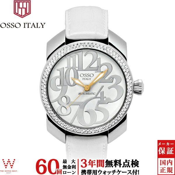無金利ローン可 オッソイタリィ OSSO ITALY ベッロ Bello レディース WDE01(ホワイト)