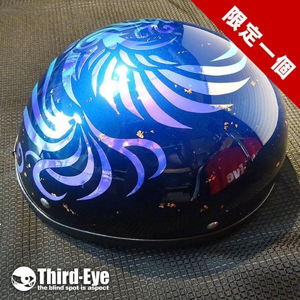 限定 / 鳳凰クレイジーホログラム / ブルー / XLサイズ|thirdeye|03