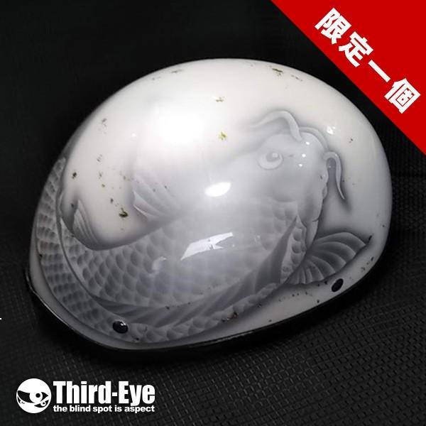 限定 / 鯉 / パールホワイトシルバー / フリーサイズ thirdeye