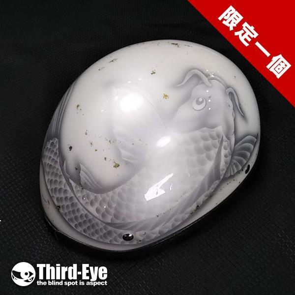 限定 / 鯉 / パールホワイトシルバー / フリーサイズ thirdeye 02