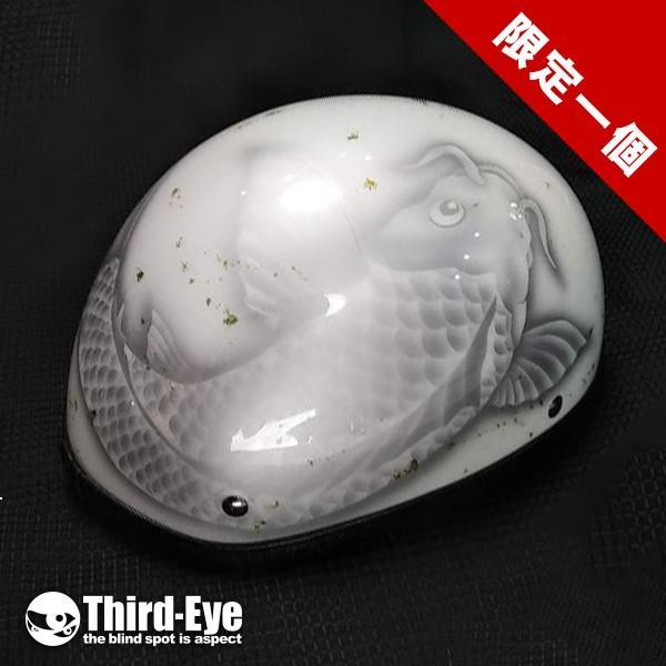 限定 / 鯉 / パールホワイトシルバー / フリーサイズ thirdeye 03