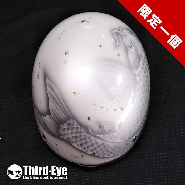 限定 / 鯉 / パールホワイトシルバー / フリーサイズ thirdeye 04