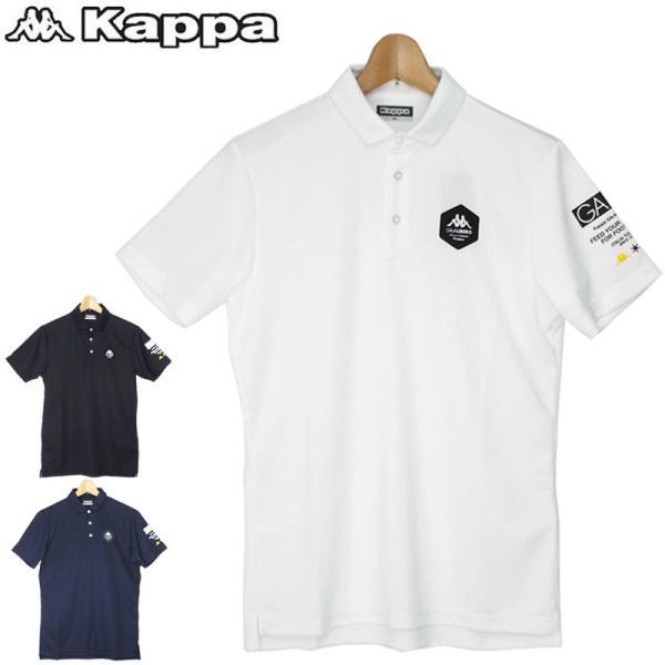 578cbefcc08bb メール便可250円 カッパ 2019 メンズ 半袖ポロシャツ KF912SS21 Kappa 春夏秋 19SS ...