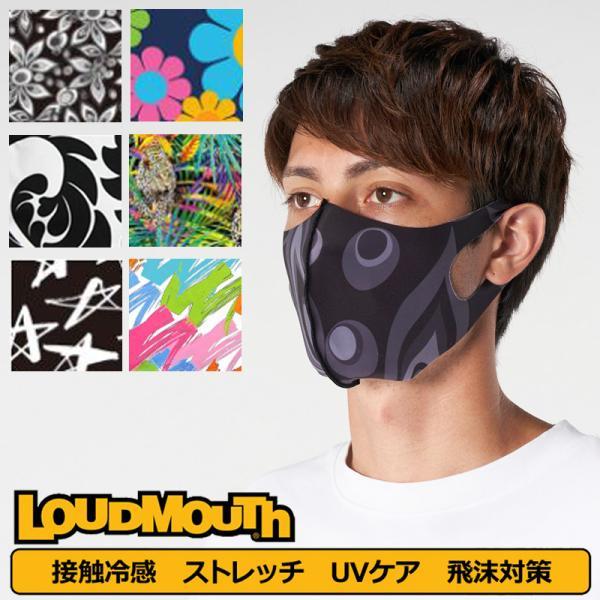 メール便日本規格ラウドマウス3Dマスク洗える水着素材ストレッチ990704ユニセックスラウドマスク20FWLoudmouthフェ