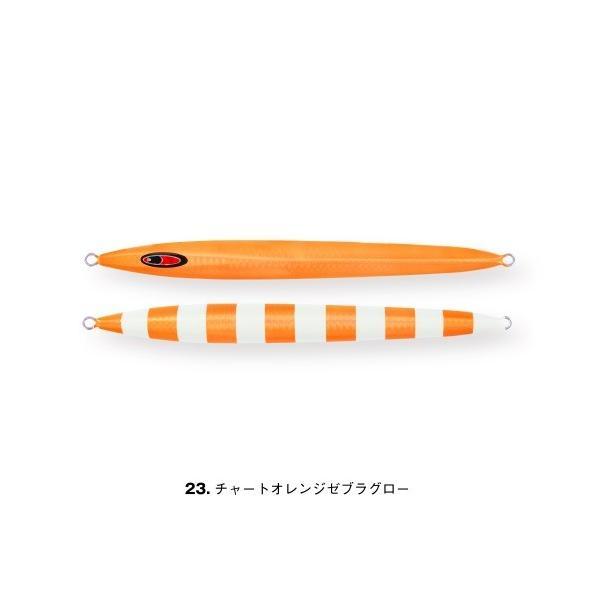 シーフロアコントロール メサイアセミロング/messiah semi-long  180g ウェイブ チャートオレンジゼブラグロー