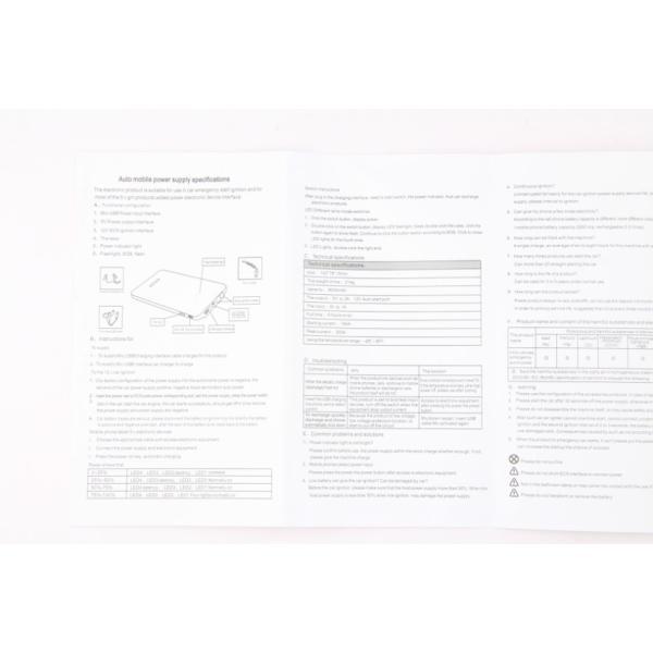 ジャンプスターター 自動車と携帯電話の応急電源 12V車用 5400mAh タブレットPCとLED懐中電灯付き 大容量 改良版 日本語マニュアル付き 一年保証付き|thnlight|16