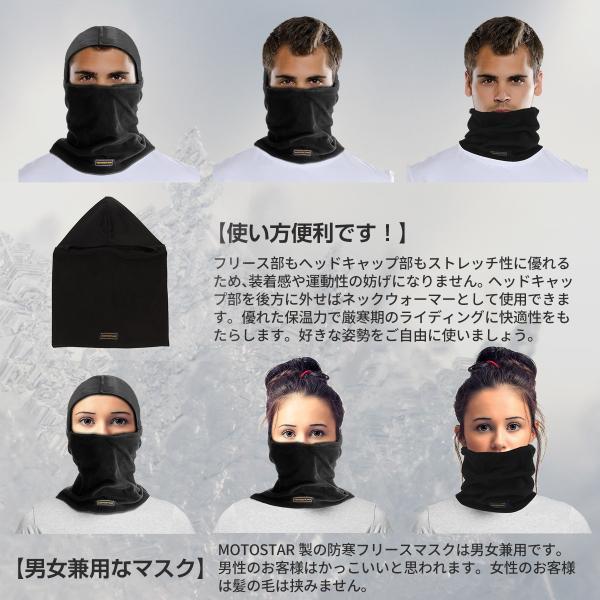 フリースフェイスマスク フード付 微起毛 マスク マフラー 男女兼用 フリーサイズ 3Way 万能ヘッドウェア 保温 アウトドア 自転車 バイク用 防寒対策 防風 防塵 thnlight 04