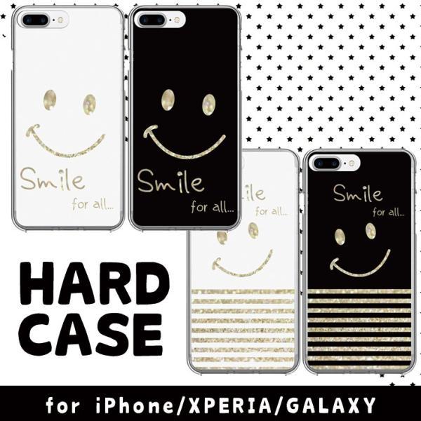 iPhone11 Pro Max X XSMax XR ハードケース カバー ケース Xperia XZ galaxyS9 スマイル ペア にこちゃん かわいい|three-o-one