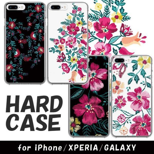 iPhone11 Pro Max X XSMax XR ハードケース カバー ケース Xperia XZ galaxyS9 刺繍風 花柄|three-o-one