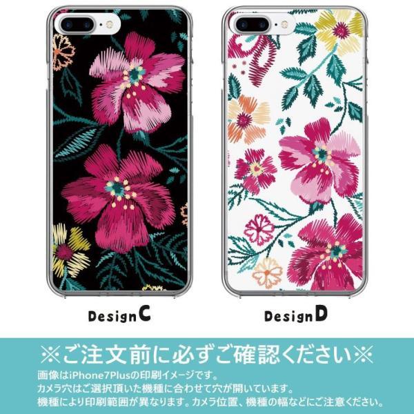 iPhone11 Pro Max X XSMax XR ハードケース カバー ケース Xperia XZ galaxyS9 刺繍風 花柄|three-o-one|03