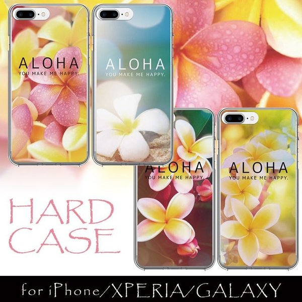 iPhone11 Pro Max X XSMax XR ハードケース カバー ケース Xperia XZ galaxyS9 プルメリア 花 ハワイ アロハ|three-o-one