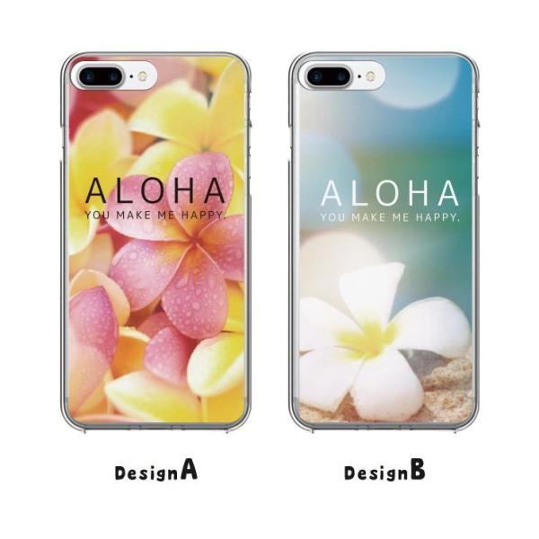 iPhone11 Pro Max X XSMax XR ハードケース カバー ケース Xperia XZ galaxyS9 プルメリア 花 ハワイ アロハ|three-o-one|02