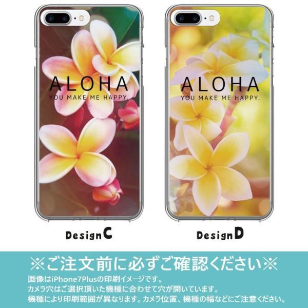 iPhone11 Pro Max X XSMax XR ハードケース カバー ケース Xperia XZ galaxyS9 プルメリア 花 ハワイ アロハ|three-o-one|03