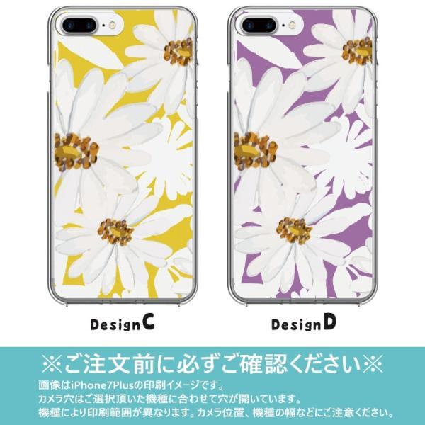iPhone11 Pro Max X XSMax XR ハードケース カバー ケース Xperia XZ galaxyS9 花柄 フラワー オトナ可愛い|three-o-one|03