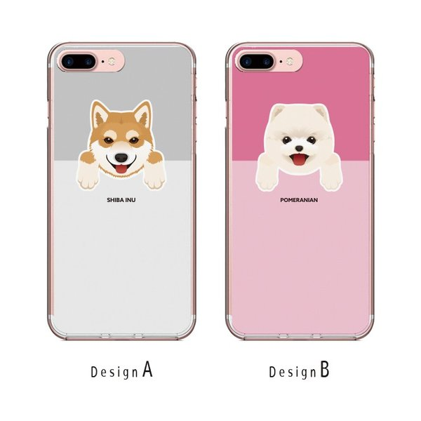 iPhone11 Pro Max X XSMax XR ハードケース カバー ケース Xperia XZ galaxyS9 犬 イヌ 柴犬 パグ ポメラニアン ボストンテリア|three-o-one|02