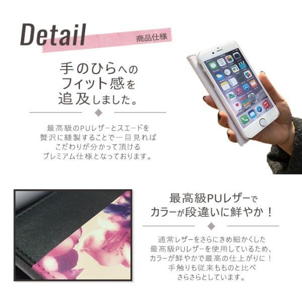 iPhone11 Pro Max X XS Max XR 手帳 手帳型 ベルトなし デニムプリント ペイズリー エスニック|three-o-one|04