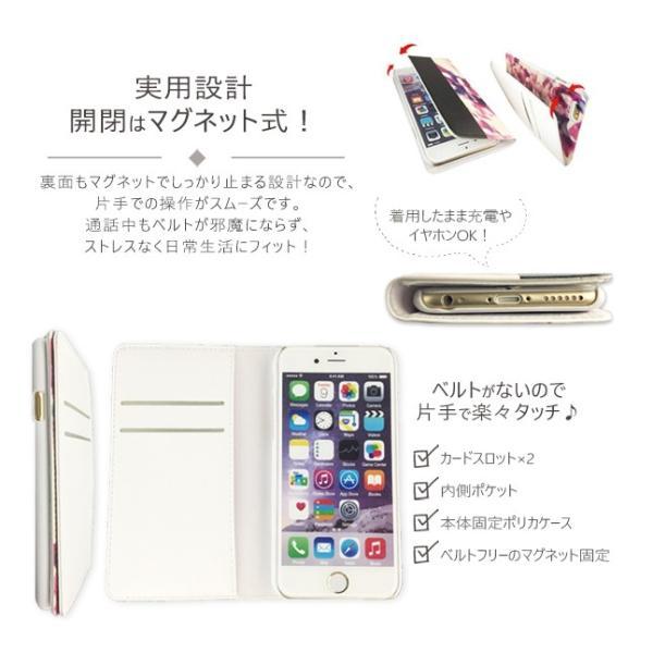 iPhone11 Pro Max X XS Max XR 手帳 手帳型 ベルトなし デニムプリント ペイズリー エスニック|three-o-one|05