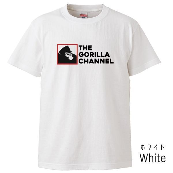 Tシャツ メンズ レディース 半袖 UNISEX ゴリラ GORILLA 強い ゴリラチャンネル おもしろTシャツ クルーネック Uネック プリントTシャツ|three-o-one|02