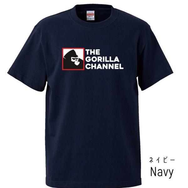 Tシャツ メンズ レディース 半袖 UNISEX ゴリラ GORILLA 強い ゴリラチャンネル おもしろTシャツ クルーネック Uネック プリントTシャツ|three-o-one|03