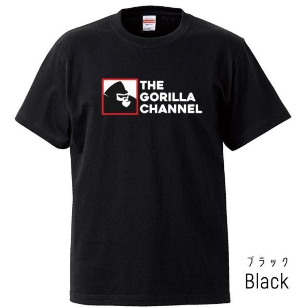Tシャツ メンズ レディース 半袖 UNISEX ゴリラ GORILLA 強い ゴリラチャンネル おもしろTシャツ クルーネック Uネック プリントTシャツ|three-o-one|04