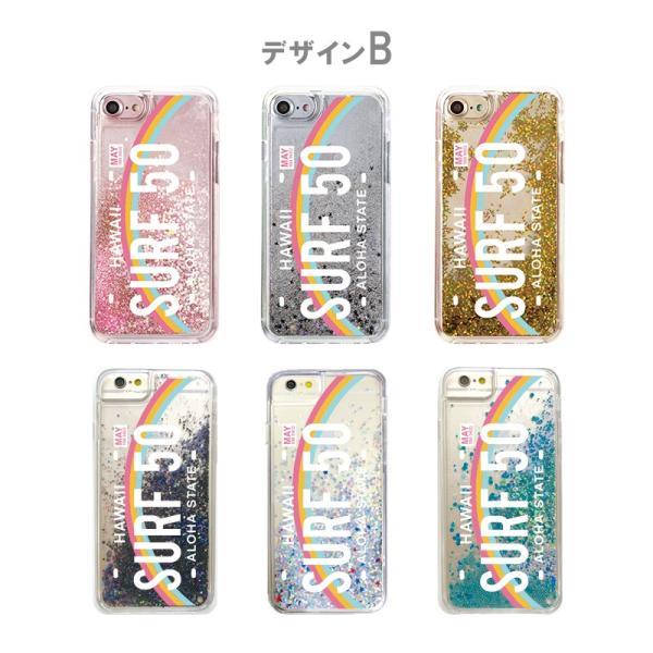 キラキラ 動く グリッター ラメ 流れる スマホケース アイフォン8 ケース iPhone XR X XS Max 7 6 plus SURF サーフ ロゴ 夏 アロハ ハワイ 虹|three-o-one|05