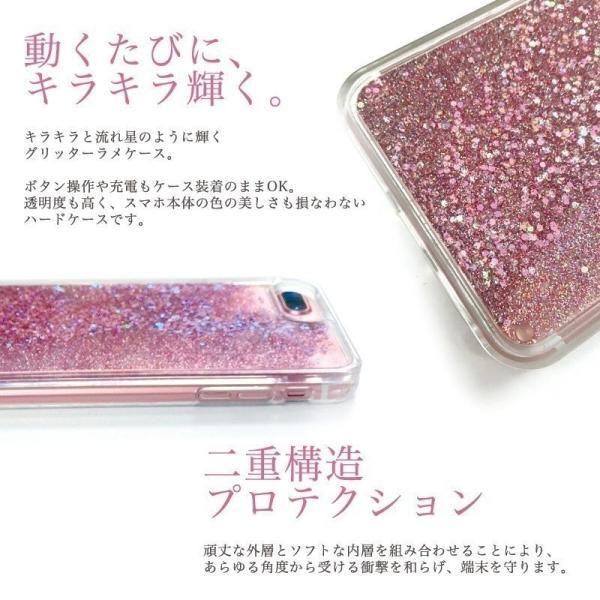 キラキラ 動く グリッター ラメ 流れる スマホケース iPhone11 Pro Max XR X XS Max 童話 バラ 薔薇 魔法 ガーリー|three-o-one|05