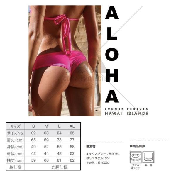 Tシャツ ロンT 長袖 メンズ セクシー 水着 フォトT ALOHA アロハ ロゴ 夏 メンズファッション ロングTシャツ|three-o-one|05