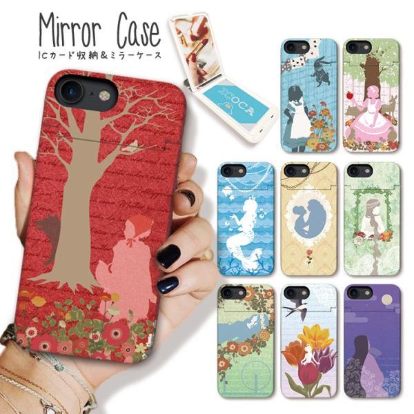 スマホケース iPhone XR X XS Max 8 7 6 plus SE ケース 鏡付き ミラー ケース ICカード カード収納 童話 赤ずきん 人魚姫 白雪姫 不思議の国のアリス おとぎ話|three-o-one